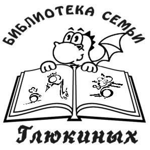 exlibris_3.jpg