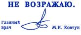 faximile1.jpg