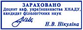 faximile2.jpg
