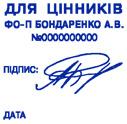 faximile7.jpg